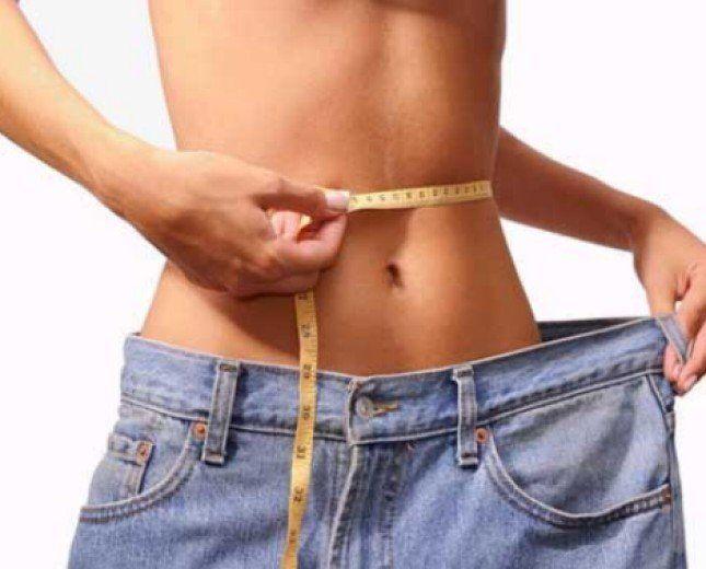 Похудейте быстро