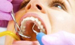 Лечение зубов в клинике Династия