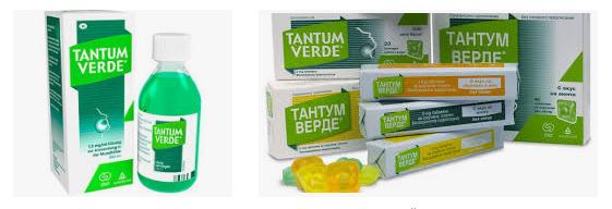 Раствор препарата Тантум Верде во флаконе - сайт о медицине Збибиз