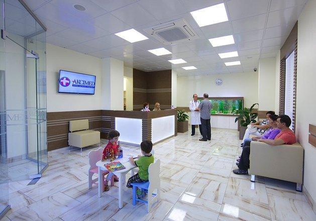 Клиника «Аксимед»: профессиональные медицинские услуги высшего уровня