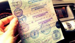 Медицинские осмотры на водительские права – что это такое?