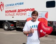 Алексей Ягудин стал донором