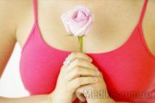 Для роста груди пьют таблетки