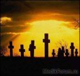 Доказано: частые мысли о смерти ведут к долголетию