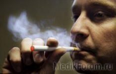 Электронные сигареты признаны небезопасными