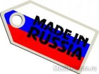 Названы лучшие товары России в области красоты и здоровья