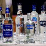 Новые требования к спиртным напиткам