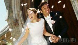 О продолжительности жизни расскажет свадьба