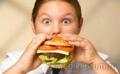 Ожирение в годик - все чаще