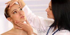 Риски эстетической медицины: семинар для частных врачей