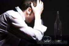 Российские наркологи отрицают пользу ЛСД-терапии при алкоголизме