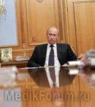 Российской медицине дадут миллиард