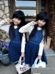 Сестры близнецы не сговариваясь стали мужчинами