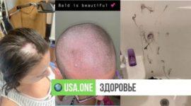 Шампунь в супермаркете подменили кремом для эпиляции, и у девушки выпали волосы
