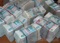 Третий ребенок принесет семье еще четверть миллиона рублей