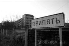 Вблизи Чернобыльской АЭС построят санаторий