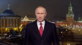 Владимир Путин рассказал о принципах выбора одежды