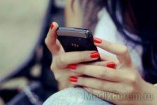 Завершилось исследование влияния мобильных телефонов на здоровье